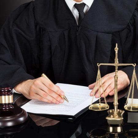 ماجستير القانون العام